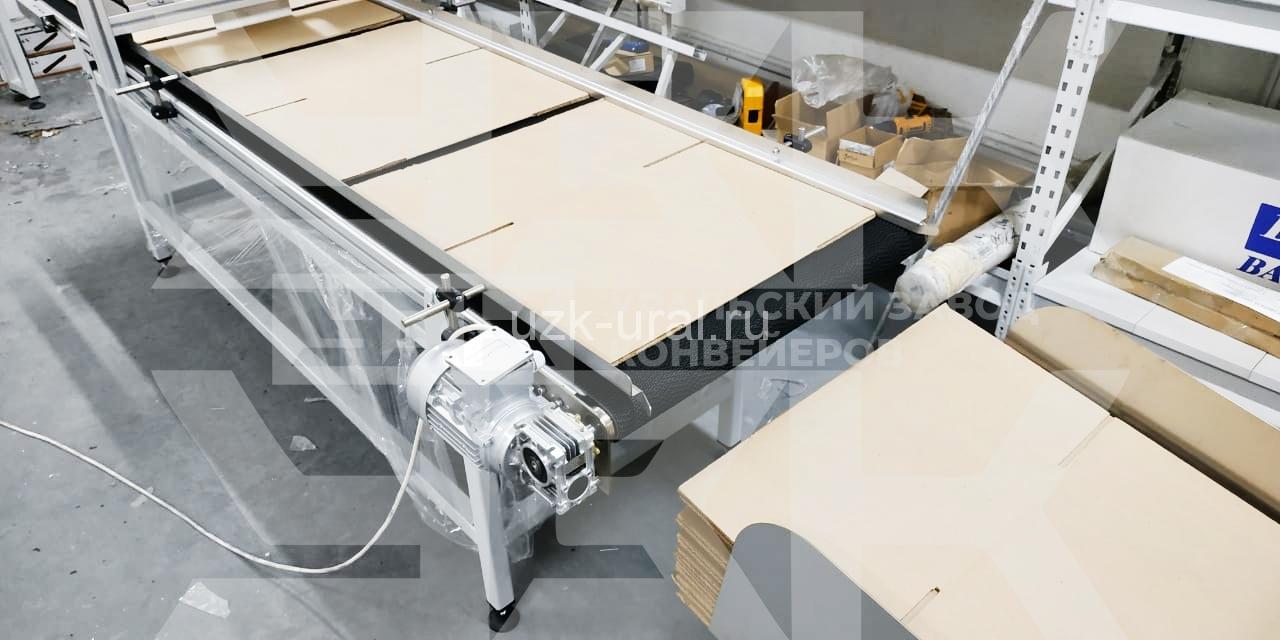 Уральский завод конвейеров фольксваген транспортер купить в алматы